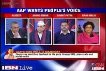 Is AAP's sms poll a political gimmick?
