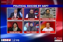 Has AAP committed political suicide by forming government with Congress support?