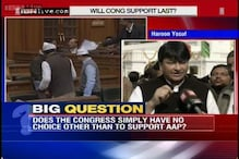 Congress says will continue its support to AAP