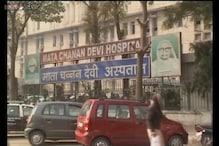 Delhi: Body of newborn girl found dumped in garbage, probe ordered