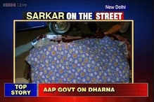 AAP protest: Arvind Kejriwal, supporters spend night on the street