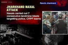 Jharkhand: Maoists release 4 officials abducted from Giridih