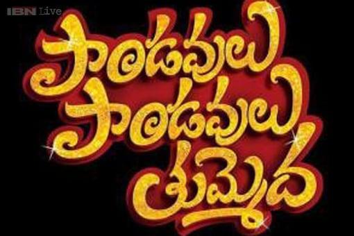 'Pandavulu Pandavulu Tummeda' to be released on January 31