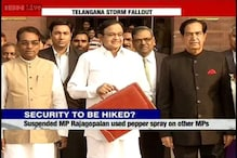 UPA-II to present its last Budget today, fears Telangana disruption