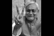 CPI, CPI(M) support Nitish's 'Bihar bandh' call on March 2 demanding special status