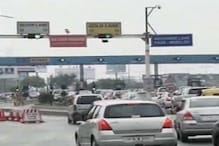 Do away with toll plazas; devise new revenue model: Assocham