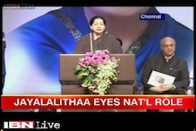 On her 66th birthday, Jayalalithaa may make her PM dreams clearer