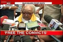 Karunanidhi welcomes SC verdict on Rajiv Gandhi killers