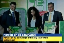 'Power of 49' campaign launched