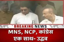 Shiv Sena calls MNS's toll tax agitation a 'drama by Congress-NCP'
