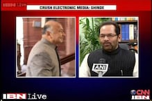 Shinde's comments an expression of depression before defeat: BJP