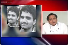 There should be no compromise with terrorism: Tharoor on Rajiv killers
