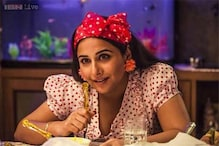 Vidya Balan: I don't regret doing 'Ghanchakkar'
