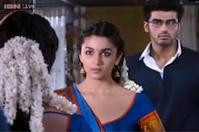 'Mast magan': Krish and Ananya's love story continues in the latest song from '2 States'