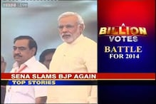 A Billion Votes: Shiv Sena hits out at BJP, says don't take us for granted