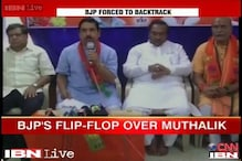 BJP does a U-turn, cancels Sri Rama Sene chief Muthalik's membership