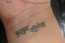Snapshot: Richa Chadda gets the names of her parents, Kusum and Somesh, tattooed on the inside of her wrist