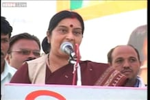 Laxman Singh hopeful of a win from Sushma Swaraj's LS seat in MP