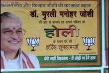 MM Joshi's posters put across Varanasi, Modi may fight polls from city