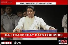 MNS to fight against Shiv Sena but maintains support for Modi