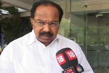 Moily cancels events after poll announcement