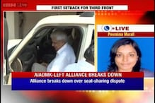 LS polls: Setback for Left as alliance with AIADMK collapses