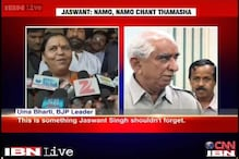 Jaswant Singh removed me on grounds of discipline: Uma Bharti