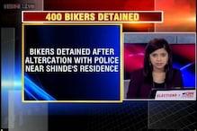 Delhi Police detains 400 bike riders near Shinde's residence