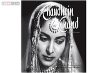 'Chaudhvin Ka Chand' is a comment on male friendship