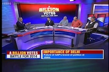 Watch: Analysis of early voter trends in Lok Sabha elections Phase III
