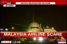 Watch: Reactions of relatives of Malaysian flight MH192 passengers