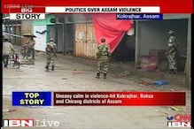 Assam: No reports of fresh violence, curfew remains in force
