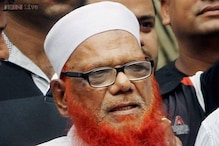 Charges under TADA may not be framed against Tunda: Court