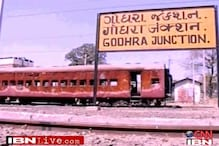 Western Railway asked to pay Rs 4 lakh to parents of post-Godhra riot victim