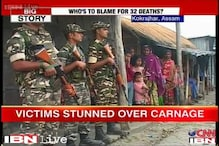 Assam violence: Narayanguri stunned to silence with 18 deaths