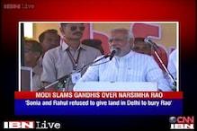 Modi praises Narasimha Rao, says Gandhi family disrespected him