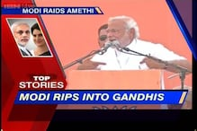 News 360: Modi attacks Rahul, calls Amethi the worst constituency in UP
