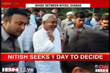 Nitish to reconsider his resignation, decision likely on Monday
