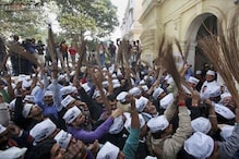 AAP to challenge Magistrate's order in higher court