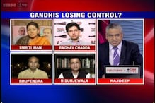 Are Gandhis losing control of their family bastion?