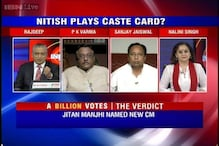 New CM for Bihar: Has Nitish played caste card?
