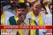 Administrative confusion, dispute between CM-designate of Seemandhra, Telangana