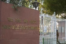 CBI arrests two for cheating in UPSC Civil Services exams