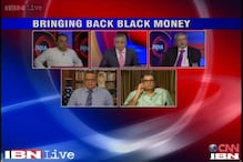 Will the SIT be truly effective in bringing back black money to the country?