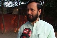 Prakash Javdekar files nomination papers for Rajya Sabha from Madhya Pradesh