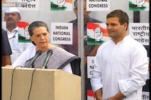 Congress divided over Sonia, Rahul for the Leader of Opposition post