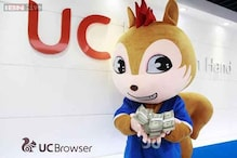 Win Rs 1 crore with UC Browser's World Cup bonanza