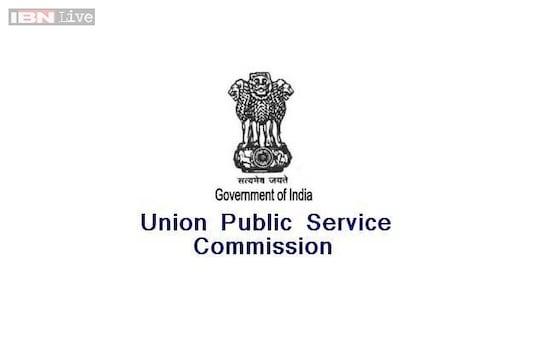Rajasthan's Gaurav Agrawal tops UPSC Civil Services Exam