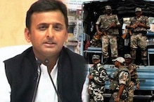 Akhilesh's UP earns dubious distinction, tops the list of states that witnessed riots in 2013