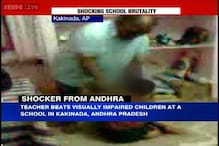 AP: Teacher, one other arrested for caning visually challenged children